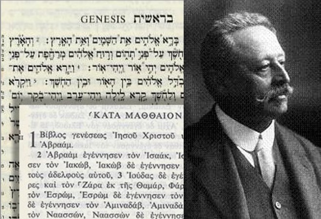 ebraico-greco-luzzi