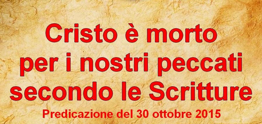 predicazione-cristo-peccati